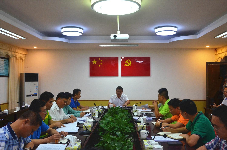 琼山区召开机构改革新任职领导干部集体谈话会议